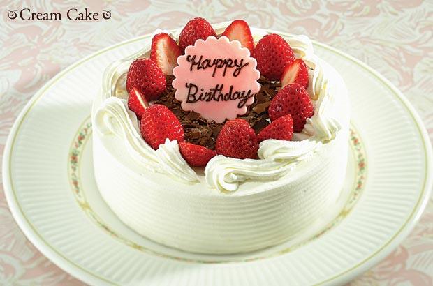 Happy Birthday Thanh V Ef Bf Bdn Cake